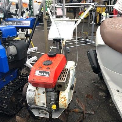 小型耕運機が、たったの2万円!  青森市のリサイクルショップ・ボンバーの記事に添付されている画像