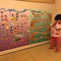 DWE ポスター全4種類を壁貼り✨の記事に添付されている画像