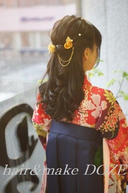 卒業式 袴ヘア。