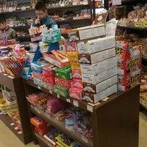 懐かしい!駄菓子屋への記事に添付されている画像