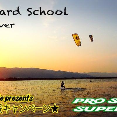 3/15 マスターコース3日目@学生応援キャンペーンの記事に添付されている画像
