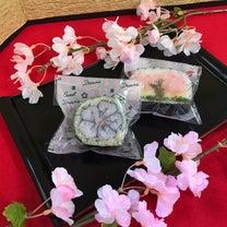 出張レッスン〜熊谷市三尻公民館さま〜の記事に添付されている画像