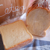 どっちかなんて選べない食パンの画像
