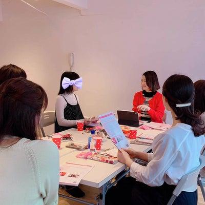 17日18時〜大阪ブランディングセミナーします♡の記事に添付されている画像