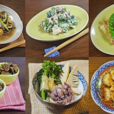 春の旬食材を使った 簡単おつまみレシピ6選の記事に添付されている画像