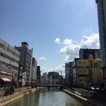 沖縄から福岡の日本一美味しいチャーハンを食べに❣️の記事に添付されている画像