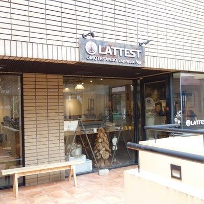 ※ LATTEST OMOTESANDO Espresso Bar ラテ※/@東の記事に添付されている画像