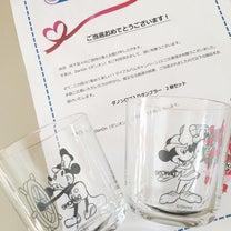"""""""当選♡ダノン ディズニーデザイン タンブラー""""の記事に添付されている画像"""