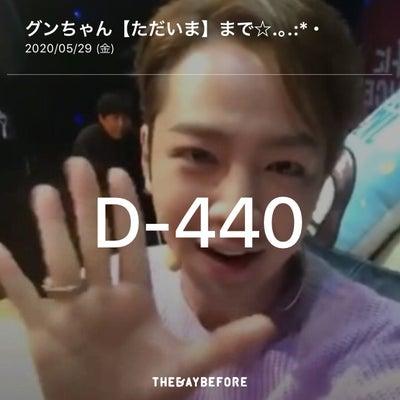 2017/3/16GIFT大阪最終日♪&スイッチティーザー3の記事に添付されている画像