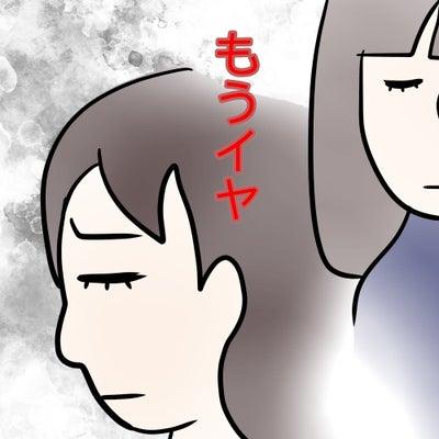 姉の限界の言葉の記事に添付されている画像