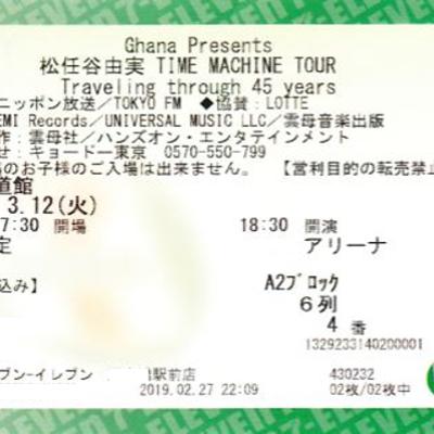 【記】YUMING TIME MACHINE TOURの記事に添付されている画像