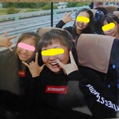 三女の小学校修学旅行。の記事に添付されている画像