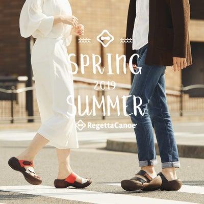 春夏商品入荷中!!の記事に添付されている画像