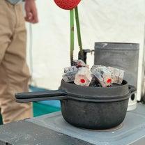 ストウブ持ってキャンプへ行こう~今回はダッチオーブンデビュー~の記事に添付されている画像