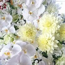 ピアノ発表会20周年 スタンド花の記事に添付されている画像