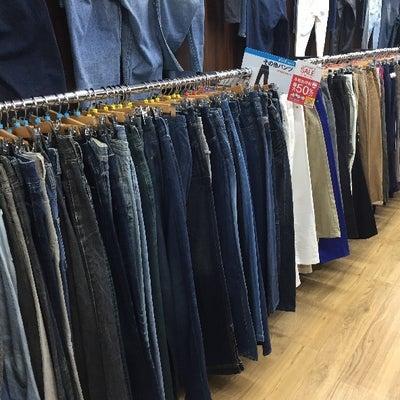 ジーンズで月3万enの副収入を得るとっても簡単な7ステップ 古着転売アパレルせどの記事に添付されている画像