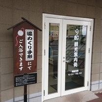 俺を金沢駅まで連れていってくれ!の記事に添付されている画像
