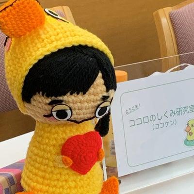 第12回 ココケン♡本音の見つけ方 伝え方♡の記事に添付されている画像