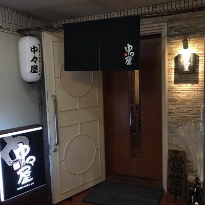 旬の肴と美味しいお酒 中々屋(広島市 中区 銀山町)の記事に添付されている画像