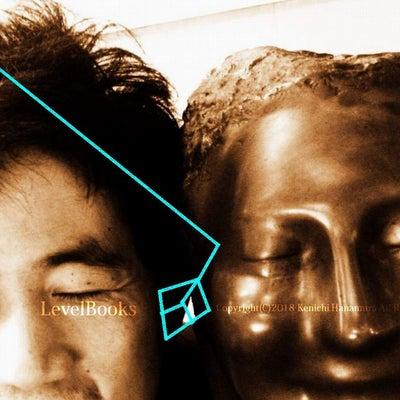 #052 『僕を知らない君へ』 52日目 -小説『石文』について6-の記事に添付されている画像