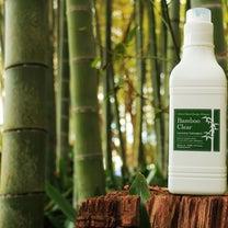"""""""Bamboo Clear(バンブークリア)の徹底的な使いこなし【SUZUJUKの記事に添付されている画像"""