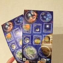 記念切手コレクターの記事に添付されている画像