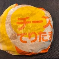 ☆マクドナルド チーズてりたま☆の記事に添付されている画像