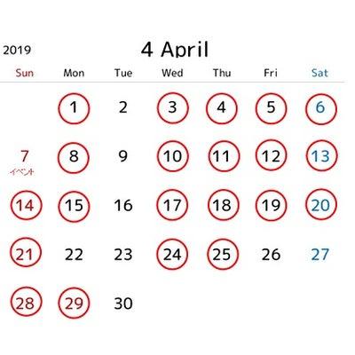 【お知らせ】4月レッスンスケジュールの記事に添付されている画像