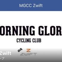 【ZWIFT】MGCC D PERSUIT RACEの記事に添付されている画像