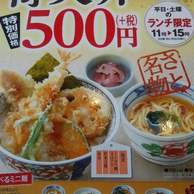 和食さと 得天丼の記事に添付されている画像