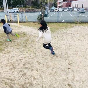 Anan 5 Star Gakudoの画像
