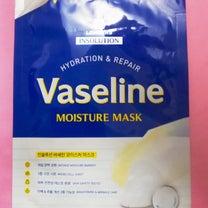 今日のマスクはヴァセリンでもっちりの記事に添付されている画像