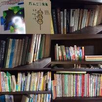 書籍の大掃除のはずが---の記事に添付されている画像