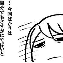 【ミニ記事529】一昨日はホワイトデー ~破壊神顕現~の記事に添付されている画像