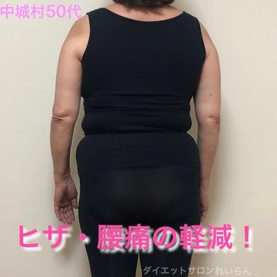 服が入らない!ジムで運動もダメ・・。これが最後のダイエットに!の記事に添付されている画像