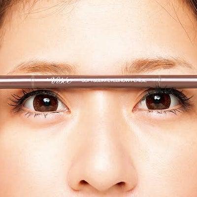 眉の高さが違うお悩みについての記事に添付されている画像