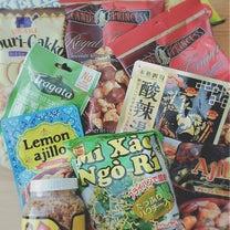 KALDIでお菓子爆買い。の記事に添付されている画像