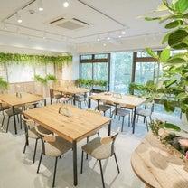日本一可愛いレンタルスペース♡花庭サロンにお邪魔しましたの記事に添付されている画像