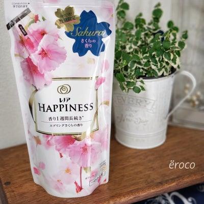 【訂正あり】サクラの柔軟剤 と 押し花フレンチネイルの記事に添付されている画像