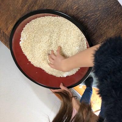 発酵調味料にはまる…ワークショップやりましょうかーの記事に添付されている画像