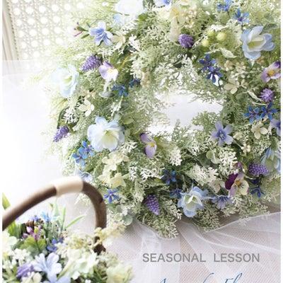 (ご案内)シーズナル 小花のナチュラルリース&バスケット レッスンご案内の記事に添付されている画像