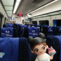 AREXで仁川国際空港へ♡免税店でショッピング♡の記事に添付されている画像