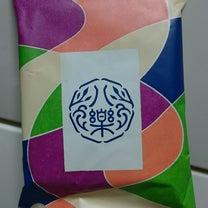 今日は十六団子の日/坂角総本店 「八樂」(*´∇`*)の記事に添付されている画像