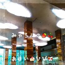 リーガロイヤルホテル大阪メインラウンジでおちゃ♪の記事に添付されている画像