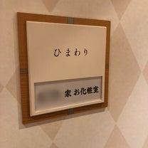 ♡結婚式レポ♡3の記事に添付されている画像