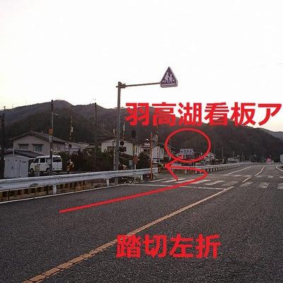 焚火ミートへの道!!の記事に添付されている画像