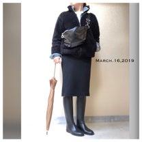 ☆今日のコーデ   こんなはずじゃなかった…想定外の雨の日コーデ☆の記事に添付されている画像
