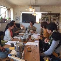 スマイリーイベント自分時間〜漢方茶作りの記事に添付されている画像