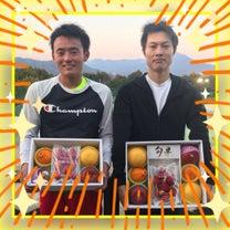 超美味しい苺&旬のフルーツ争奪男子シングルステニス大会(オープン)の結果です^_の記事に添付されている画像