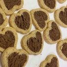 手作りクッキーをいただきましたの記事より